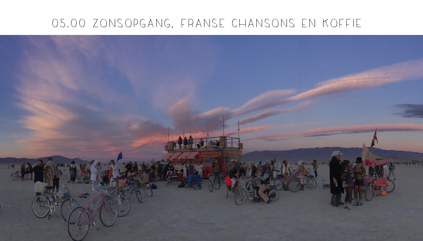BURNINGMAN 2015. A PERSONAL JOURNEY.